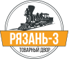 Торговый двор Рязань-3